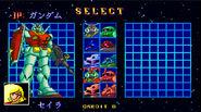 Mobile Suit Gundam 1993 Games 2