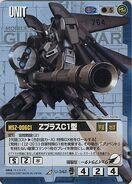 Msz006c1 GundamWar