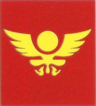 New United Nations Earth emblem