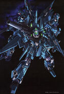 RGZ-95 ReZEL (Mobile Suit Bible Vol 44)