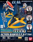ActionBase1-EFSF