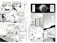 Baby Kio Manga