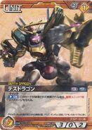 Death Dragon NEX-A
