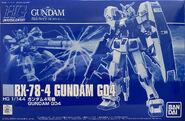 HGUC Gundam G04
