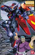 MG - GF13-001NHII Master Gundam - Boxart