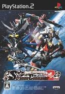 SRW SC 2nd Cover