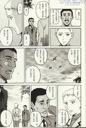Stargazer Manga 09