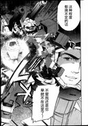 The Traitor to Destiny (Manga) Scan Eps6
