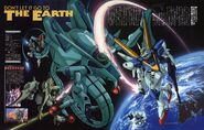 Gundam V Article 7