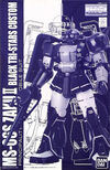 MG Zaku II Commander Type (Black Tri-Stars) Ver. 2.0