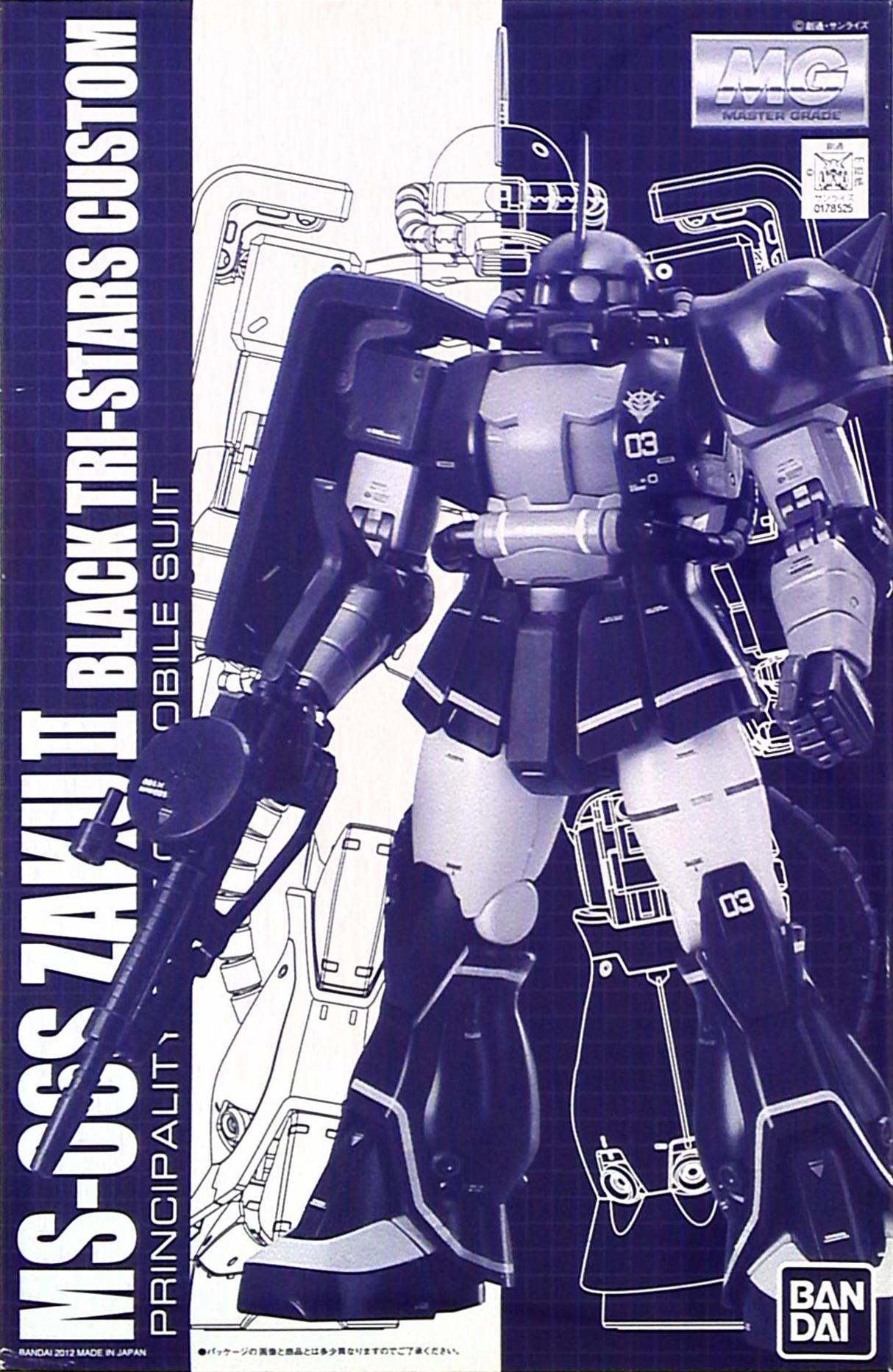 File:MG Zaku II Commander Type (Black Tri-Stars) Ver. 2.0.jpg