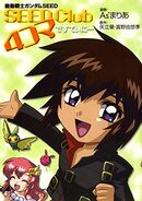 Mobile Suit Gundam SEED Club Yonkoma Cover 2