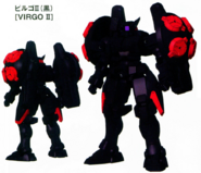 Virgo II Evolve back and front