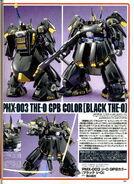 "PMX-003 The O GPB Color ""Black The O"""