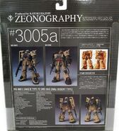 Zeonography 3005a ZakuF2-yellow box-back