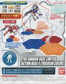 Action Base 4 -Tri-Color-