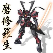 GNX-U02X Masurao Kanji