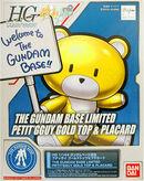 HGPG Petitgguy Gold Top