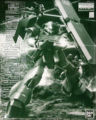 MG Geara Doga -Unicorn Ver.-