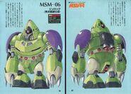 MSV-R MSM-06 Jurick