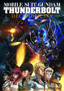 Mobile Suit Gundam Thunderbolt December Sky Key Visual 1