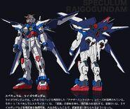 GAT-FJ108 - Speculum Raigo Gundam