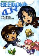 Mobile Suit Gundam SEED Club Yonkoma Cover 3