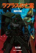 Uc kadokawa 05