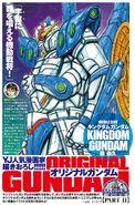 Young Jump x Gundam 40th Anniversary Special Movie - Original Gundam 01
