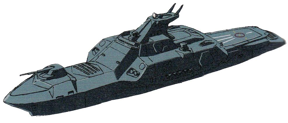 Des Moines Class The Gundam Wiki Fandom