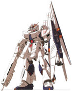 FA-93HWS ν Gundam Heavy Weapons System Type - Fix Figuration