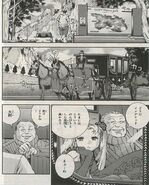 Gopp in manga MSV-R