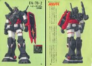 MSV-R FA-78-2 Heavy Gundam (Unit 2)