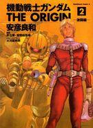 Mobile-suit-gundam-the-origin-2