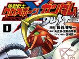 Mobile Suit Crossbone Gundam: Dust