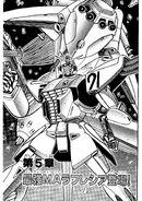 GundamF910163