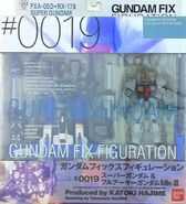 GFF 0019 SuperGundam box-front