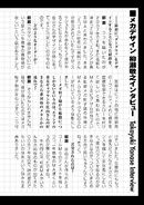 Gundam Ecole Du Ciel RAW v12 00182