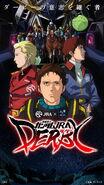 JRA X Gundam Beyond Collab Hathaway Poster