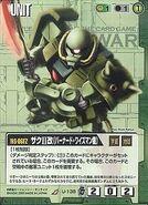 Ms06fz p07 GundamWar BernieUnit