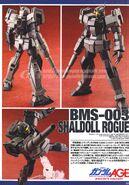 Shaldoll Rogue P1