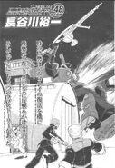 機動戦士ゼータガンダム1/2007