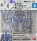 GFFN rgz05 p01 front
