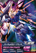 Gundam AGE-1 Glansa Try Age 1