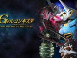 Gundam Reconguista in G: From the Past to the Future