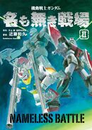 Mobile Suit Gundam The Battlefield Without A Name Vol.2