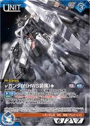 Nu Gundam HWS - GundamWar NEX-A