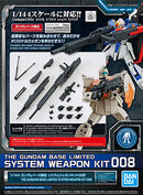System Weapon Kit 008