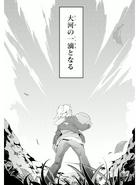 Asemu Manga
