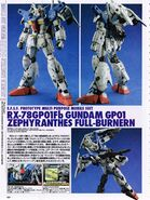 Gundam-Zephyranthes-Full -Burnern-024